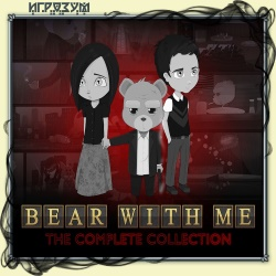 Bear With Me. Episodes 1-3 + The Lost Robots (Русская версия)