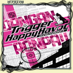 Danganronpa: Trigger Happy Havoc (Русская версия)