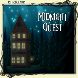 Midnight Quest (Русская версия)