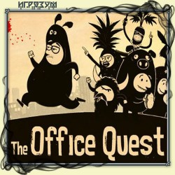 The Office Quest (Русская версия)
