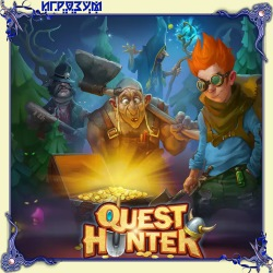 Quest Hunter (Русская версия)
