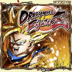 Dragon Ball FighterZ (Русская версия)