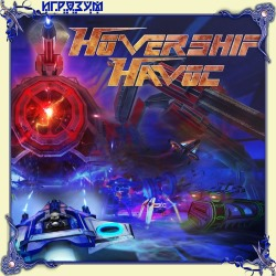 Hovership Havoc (Русская версия)