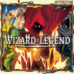 Wizard of Legend (Русская версия)