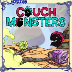 Couch Monsters (Русская версия)