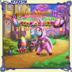Rainbow Mosaics 12. Easter Helper