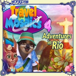 Travel Mosaics 4. Adventures in Rio (Русская версия)