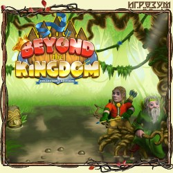 Beyond the Kingdom. Collector's Edition