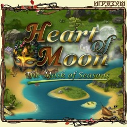 Heart of Moon: The Mask of Seasons