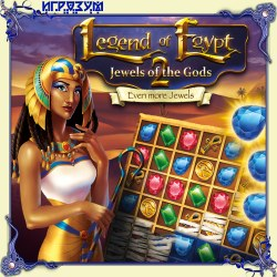 Legend of Egypt. Jewels of the Gods 2: Even More Jewels