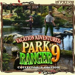 Vacation Adventures: Park Ranger 9. Collector's Edition