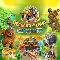 Весёлая ферма. Викинги / Farm Frenzy: Viking Heroes