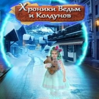 Хроники ведьм и колдунов / Chronicles of The Witches and Warlocks