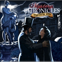 Mystery Chronicles: Предательства любви / Mystery Chronicles: Betrayals of Love