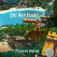 One Way Flight (Русская версия)
