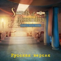 Секреты Александрии / Secrets of Alexandria