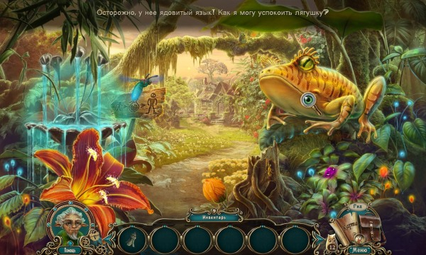 Comment Telecharger Des Jeux Mystery Case Files: Ravenhearst Free Download - igggames