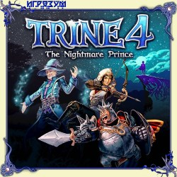 Trine 4: The Nightmare Prince (Русская версия)
