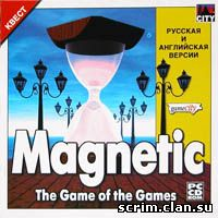 Magnetic: The Game Of The Games (Русская версия)