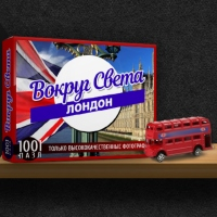 1001 Пазл Вокруг Света. Лондон / 1001 Jigsaw World Tour: London