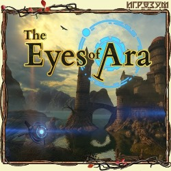 The Eyes of Ara (Русская версия)