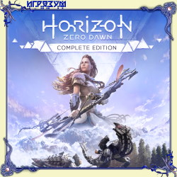 Horizon: Zero Dawn. Complete Edition (Русская версия)