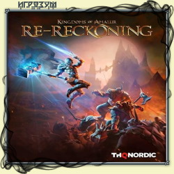 Kingdoms of Amalur: Re-Reckoning (Русская версия)