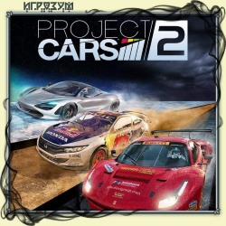 Project CARS 2. Deluxe Edition (Русская версия)