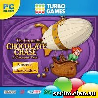 В погоне за Шоколадом / The Great Chocolate Chase A Chocolatier Twist