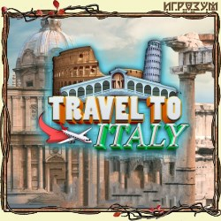 Travel To Italy (Русская версия)