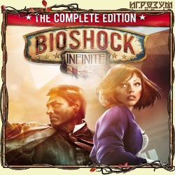 BioShock Infinite: The Complete Edition (Русская версия)