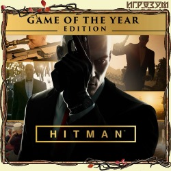 Hitman: The Complete First Season. Game of the Year Edition (Русская версия)