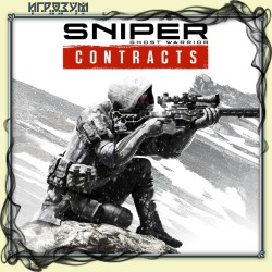 Sniper Ghost Warrior Contracts (Русская версия)