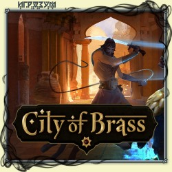 City of Brass (Русская версия)