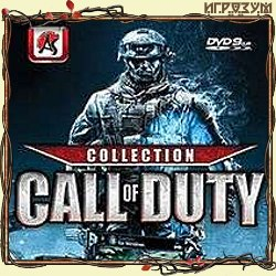 Call of Duty. Collection (Русская версия)