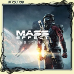 Mass Effect: Andromeda. Super Deluxe Edition (Русская версия)