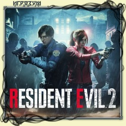 Resident Evil 2 Remake. Deluxe Edition (Русская версия)