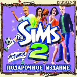 The Sims 2. Ultimate Collection (Русская версия)