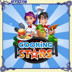 Cooking Stars. Collector's Edition (Русская версия)