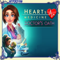 Heart's Medicine: Doctor's Oath. Collector's Edition (Русская версия)