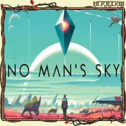 No Man's Sky Beyond (Русская версия)
