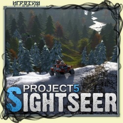 Project 5: Sightseer (Русская версия)