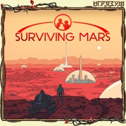 Surviving Mars. Digital Deluxe Edition (Русская версия)