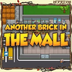 Another Brick in the Mall (Русская версия)