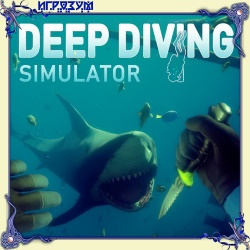 Deep Diving Simulator (Русская версия)