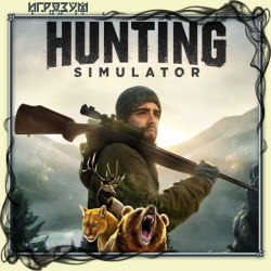 Hunting Simulator (Русская версия)