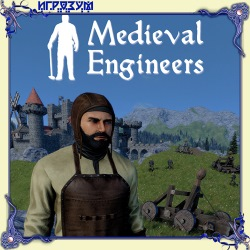 Medieval Engineers (Русская версия)