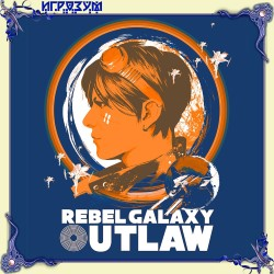 Rebel Galaxy Outlaw (Русская версия)