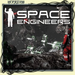 Space Engineers (Русская версия)
