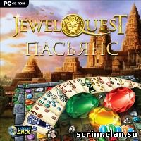 Jewel Quest III. Пасьянс / Jewel Quest Solitaire III